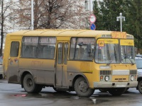 ПАЗ-32053-70 е283ео