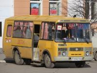 Курган. ПАЗ-32053-70 у579кк