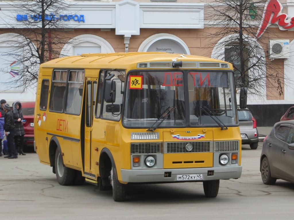 Курган. ПАЗ-32053-70 м572ку
