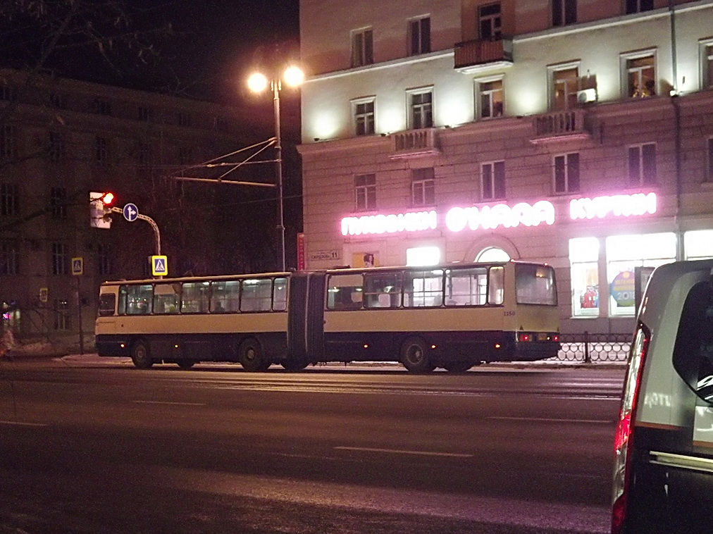 Екатеринбург. Ikarus 283.10 ар110