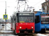 Тула. Tatra T6B5 (Tatra T3M) №14
