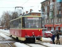 Tatra T6B5 (Tatra T3M) №26