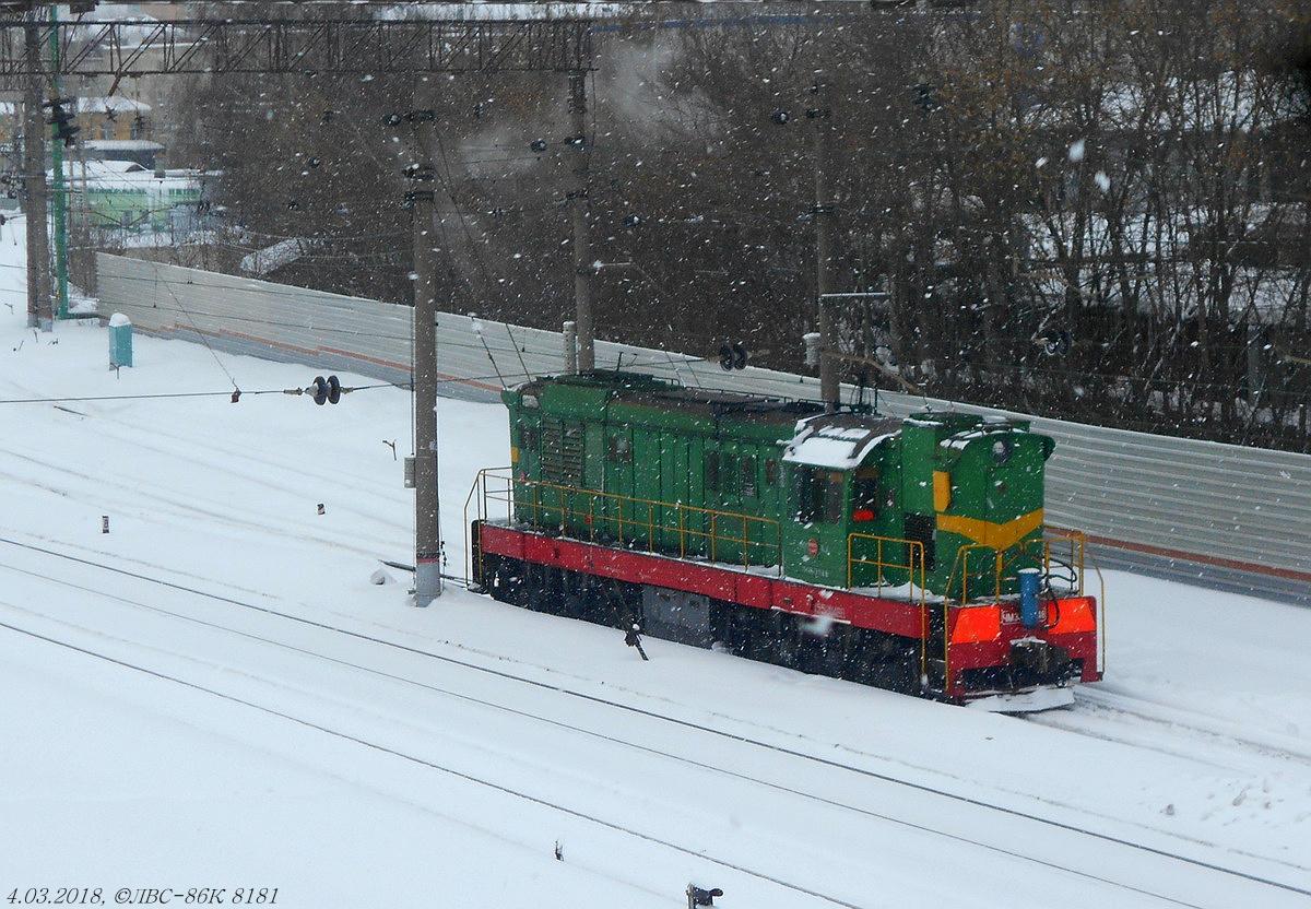 Москва. ЧМЭ3-1148