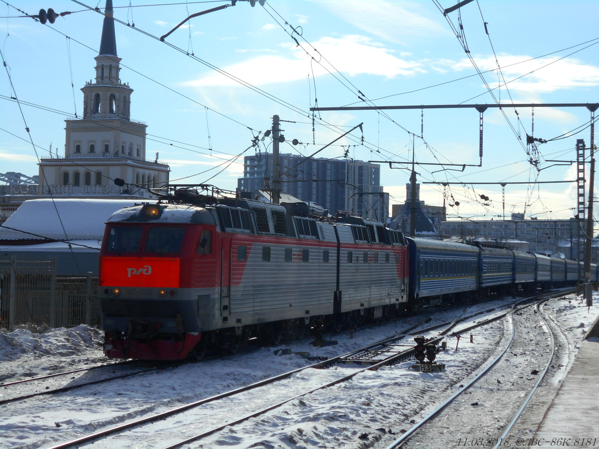 Москва. ЧС7-008