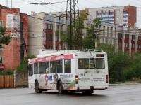 ТролЗа-5275.03 №281