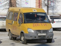 Курган. ГАЗель (все модификации) о893еу