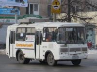 Курган. ПАЗ-32054 х918ма