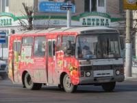 ПАЗ-32054 о555кн