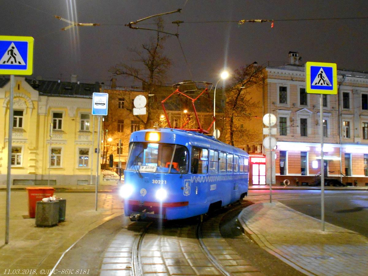 Москва. Tatra T3 (МТТЧ) №30221