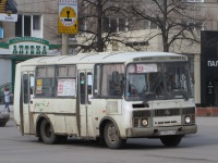 Курган. ПАЗ-32054 т993кс