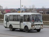Курган. ПАЗ-4234 к193му