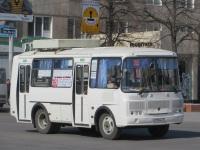 Курган. ПАЗ-32054 а790мв