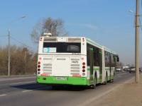 Москва. ЛиАЗ-6213.21 н089со