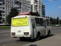 Новокузнецк. ПАЗ-32054 с671вр