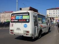 Новокузнецк. ПАЗ-32054 х671ем