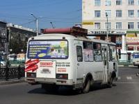 Новокузнецк. ПАЗ-32053 р210еа