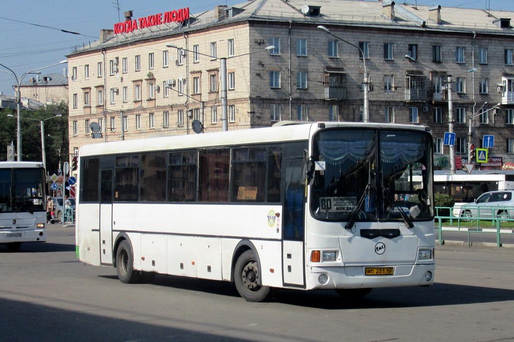 Новокузнецк. ГолАЗ-5256.34 ао231