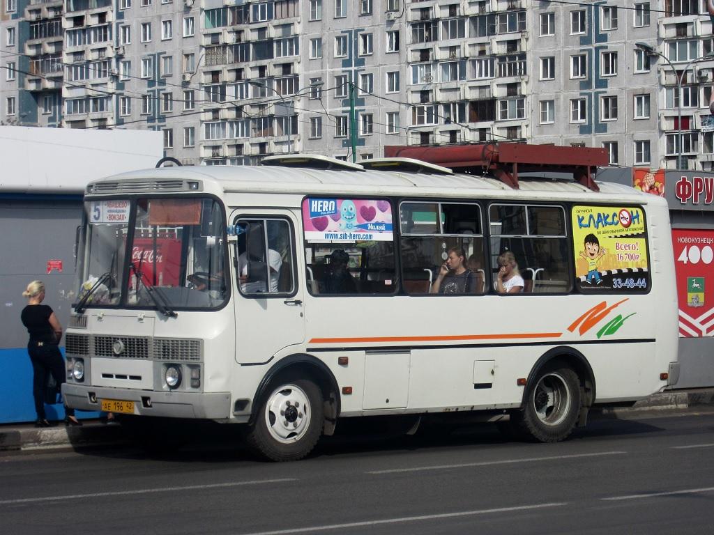 Новокузнецк. ПАЗ-32054 ае196