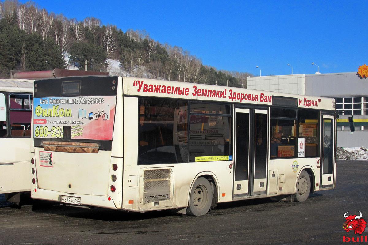 Новокузнецк. МАЗ-206.068 м572вс