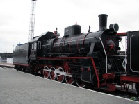 Киев. Эр-773-59