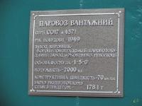 Киев. СО17-4371