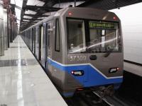 Москва. 81-760 (МВМ)-37309