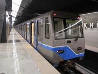 Москва. 81-760 (МВМ)-37304