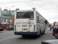Клин. ГолАЗ-5256.23-01 ео907