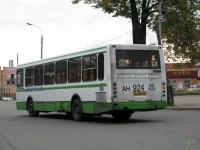 Клин. ЛиАЗ-5256.25 ан924