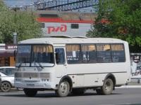 Курган. ПАЗ-32054 р549мв
