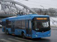 Москва. АКСМ-321 №8341