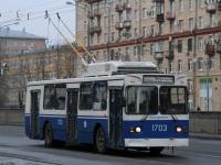 Москва. ЗиУ-682ГМ №1703