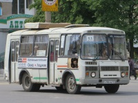 Курган. ПАЗ-32054 а986мв