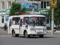 Курган. ПАЗ-32054 у383мв