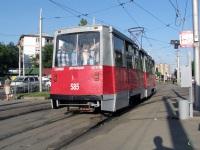 Краснодар. 71-605 (КТМ-5) №585