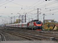 Коломна. ЭП20-011