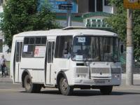 Курган. ПАЗ-32054 с294мв