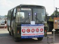 Курган. ПАЗ-32053 5795ун