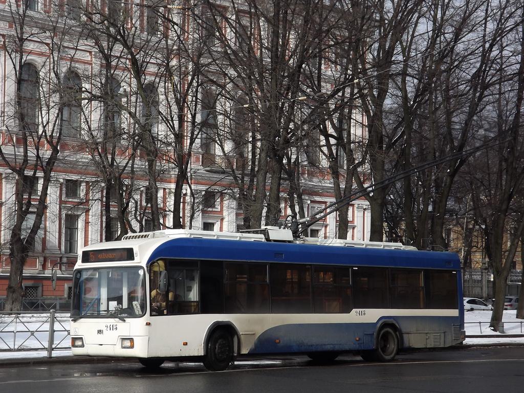 Санкт-Петербург. АКСМ-321 №2415