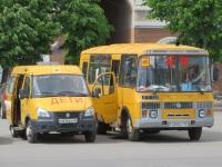 Курган. ПАЗ-32053-70 м390ку, ГАЗель (все модификации) р814еу