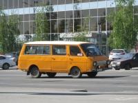 Курган. РАФ-2203 м376ах