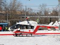 Москва. Многоцелевой вертолет Eurocopter EC145 № RA-01887