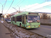 Тверь. АКСМ-32102 №78