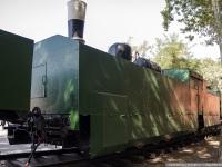 Одесса. Ов-3818