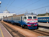 Одесса. ЭР9Т-728