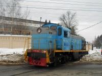 Калуга. ТГМ4-1710