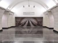Москва. Станция Верхние Лихоборы, Любли́нско - Дми́тровская линия