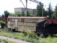 Кутаиси. СДПМ-2362