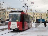 Санкт-Петербург. 71-153 (ЛМ-2008) №1413