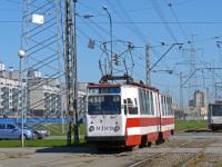 Санкт-Петербург. ЛВС-86К №8189